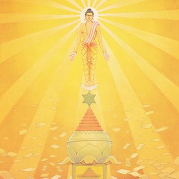 Jnana Yoga Advaita Vedanta